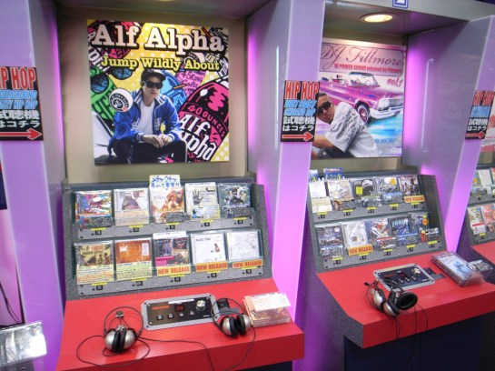 alf alpha Tower Records Shibuya Japan