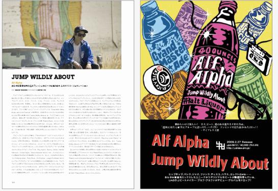Waxpoetics Japan x Alf Alpha Interview