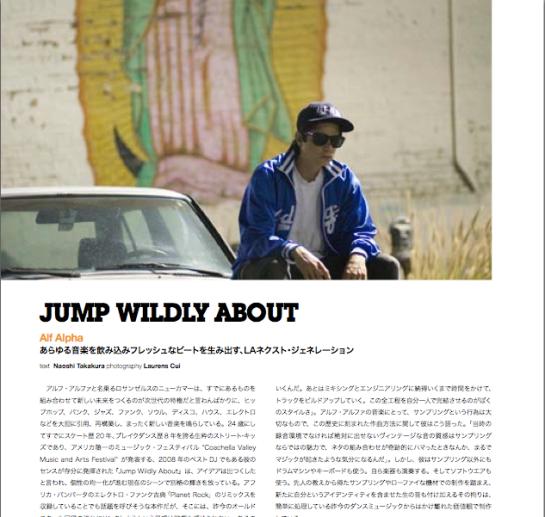 Alf Alpha Waxpoetics Japan Interview