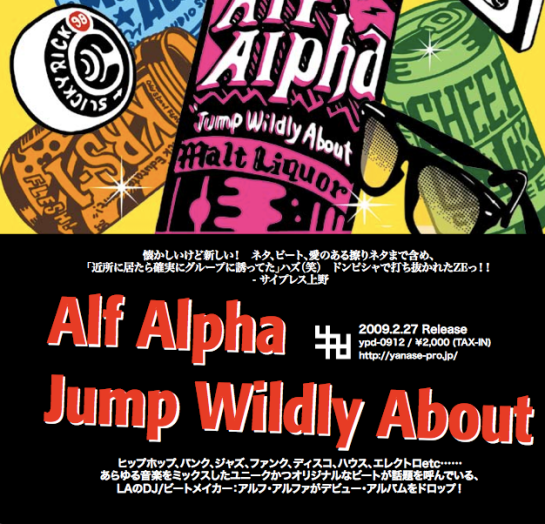 "Alf Alpha ""Jump Wildly About"" Japan Release"